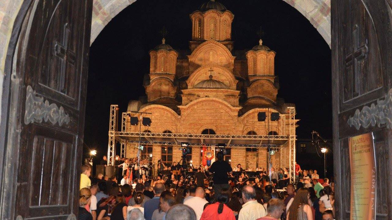 Manastir VIdovdan