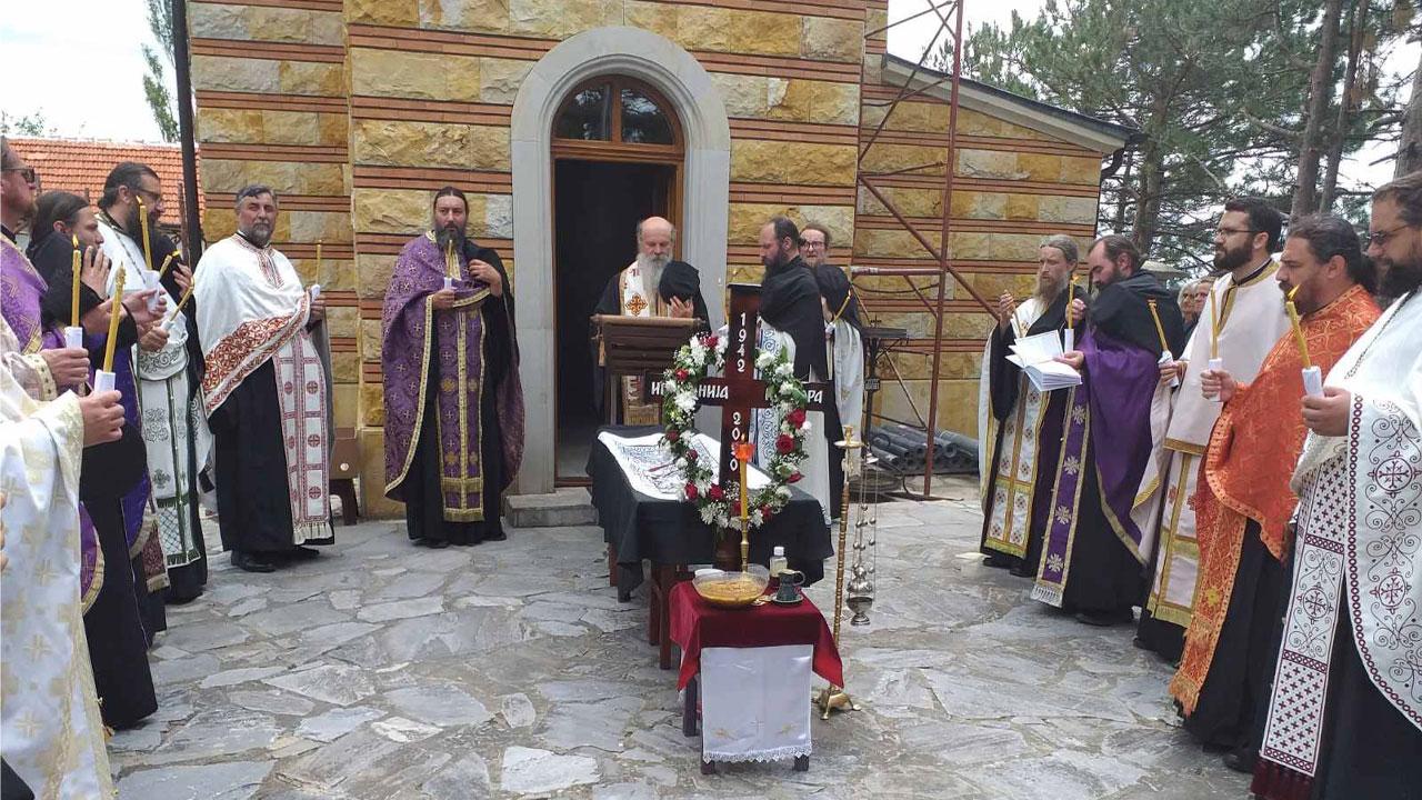 Sahrana mati Isidore u Gorioču