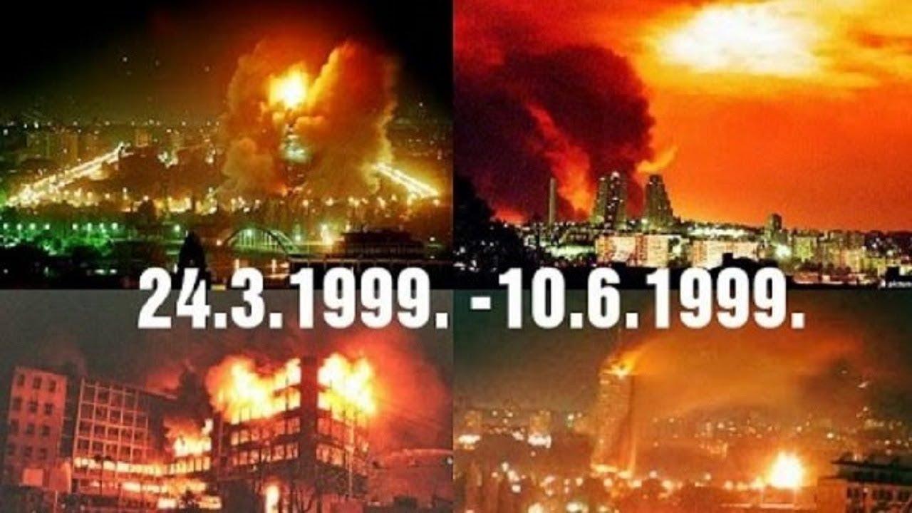 НАТО - бомбардовање