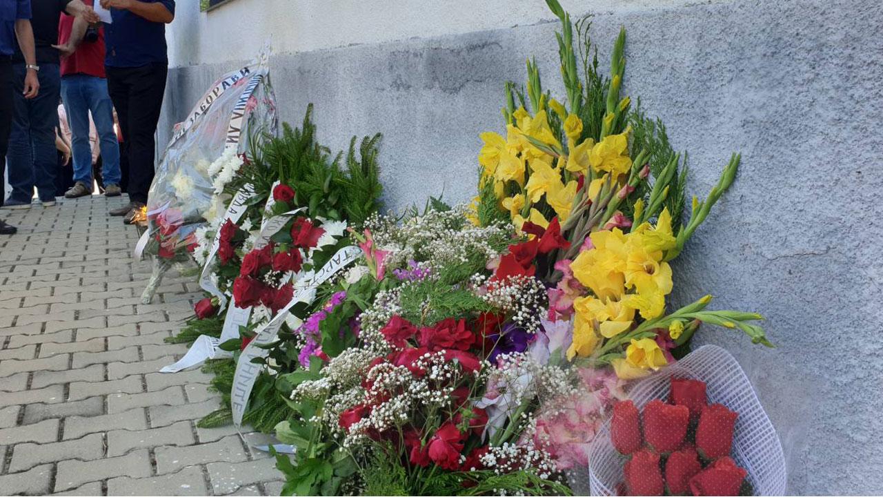 Цвеће у Старом Грацку