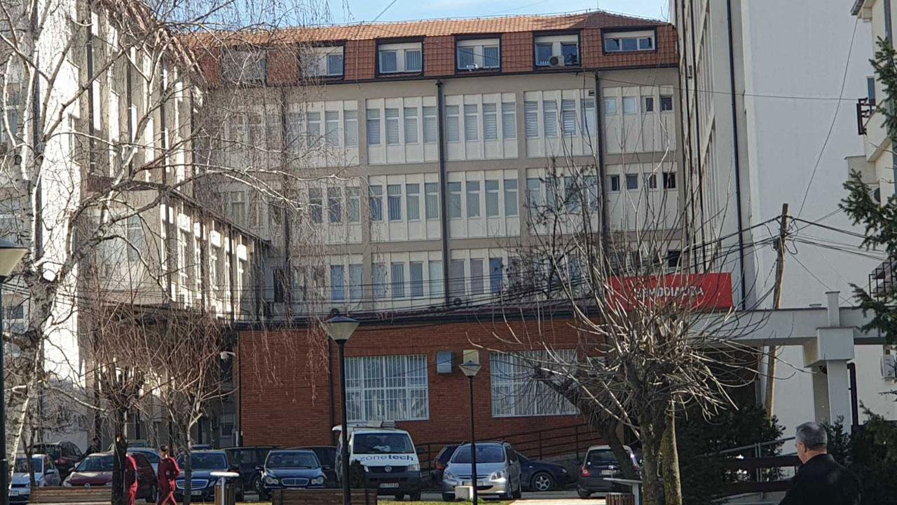 Болница у Приштина
