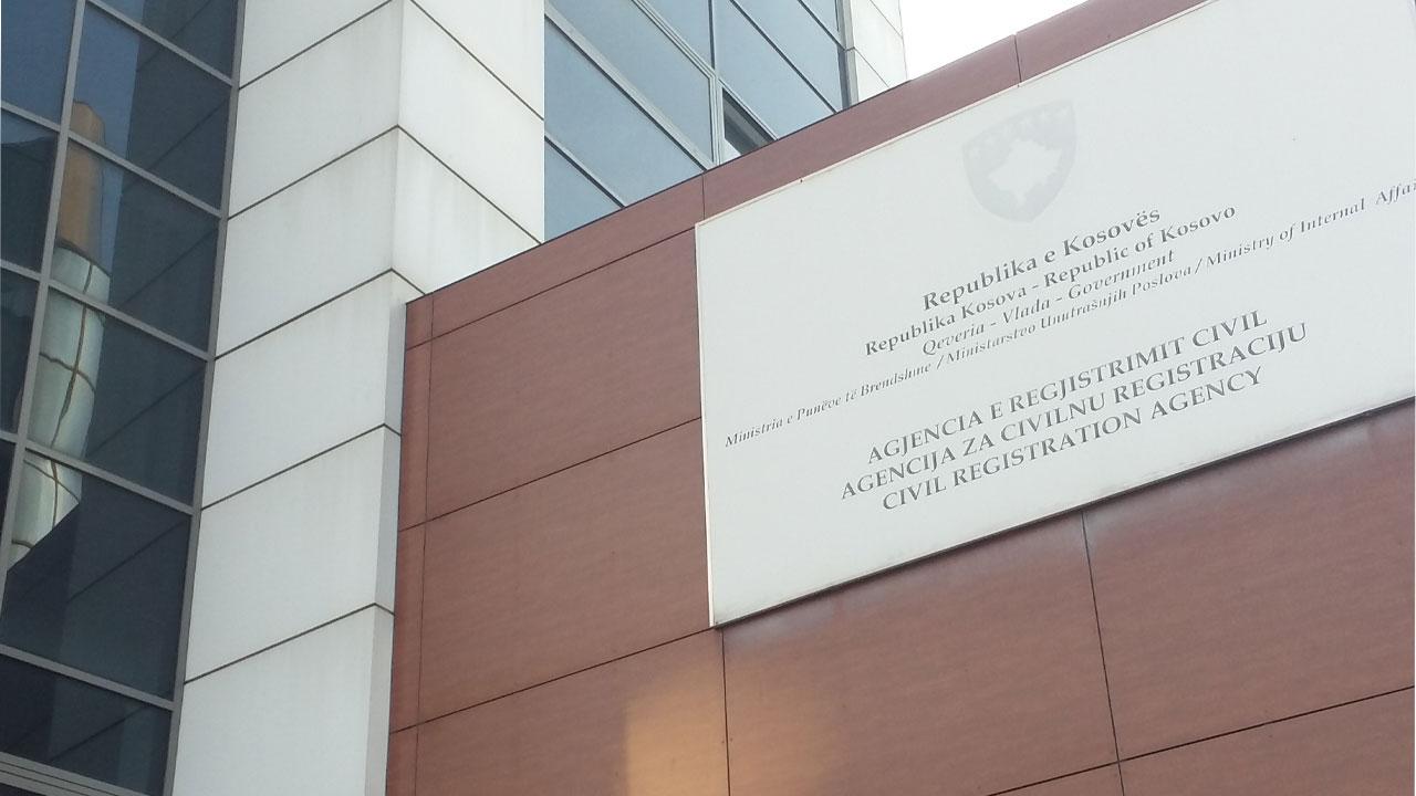 Агенција за цивилну регистрацију