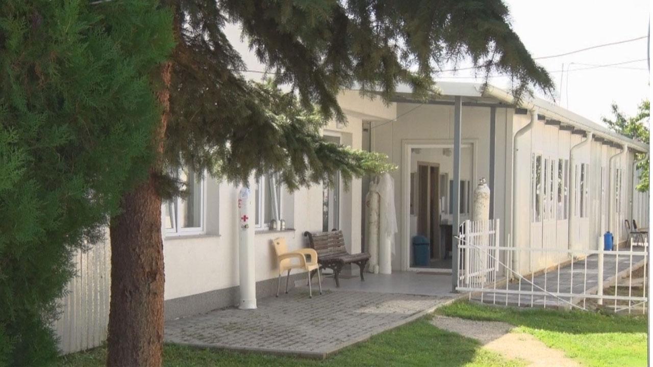 Ковид Болница