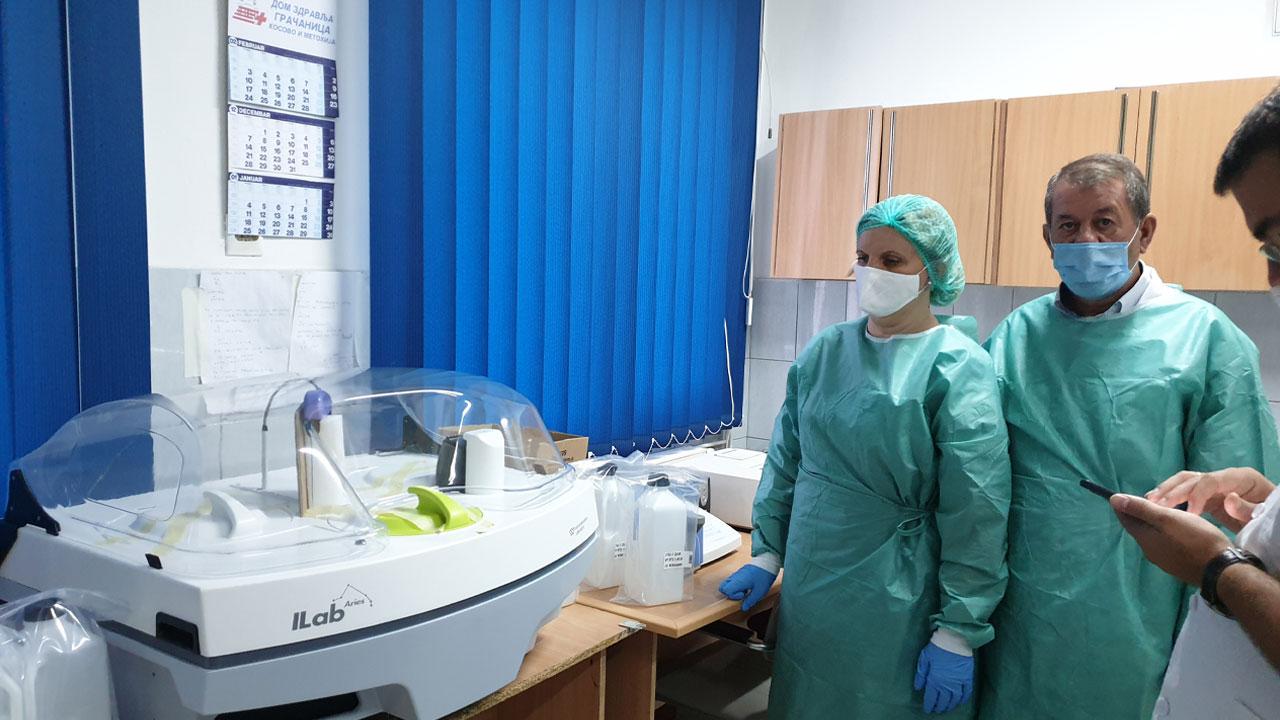 Лабораторија Дома здравља