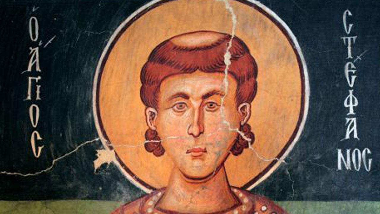 Свети Стефан