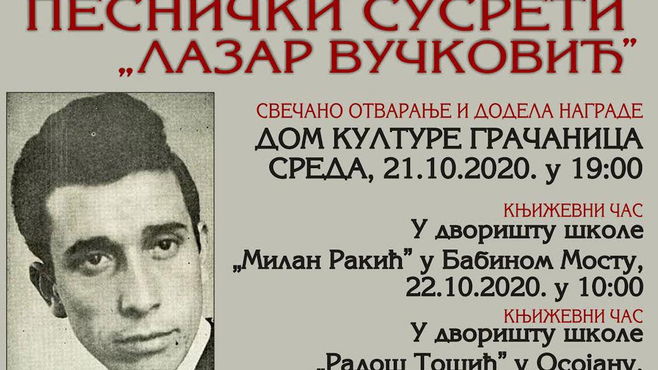 Песнички сусрети Лазар Вучковић, плакат