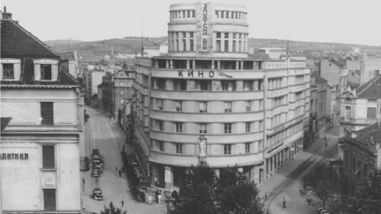 Радио Београд