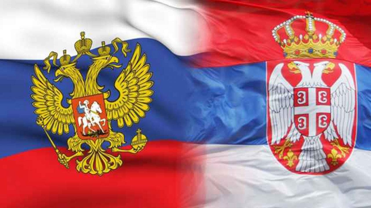 Руско - српксак застава