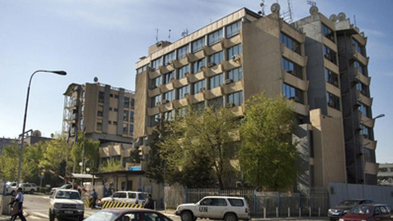 Седиште УНМИК-а у Приштини