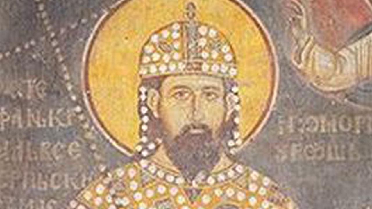 Српски Краљ Милутин -фреска