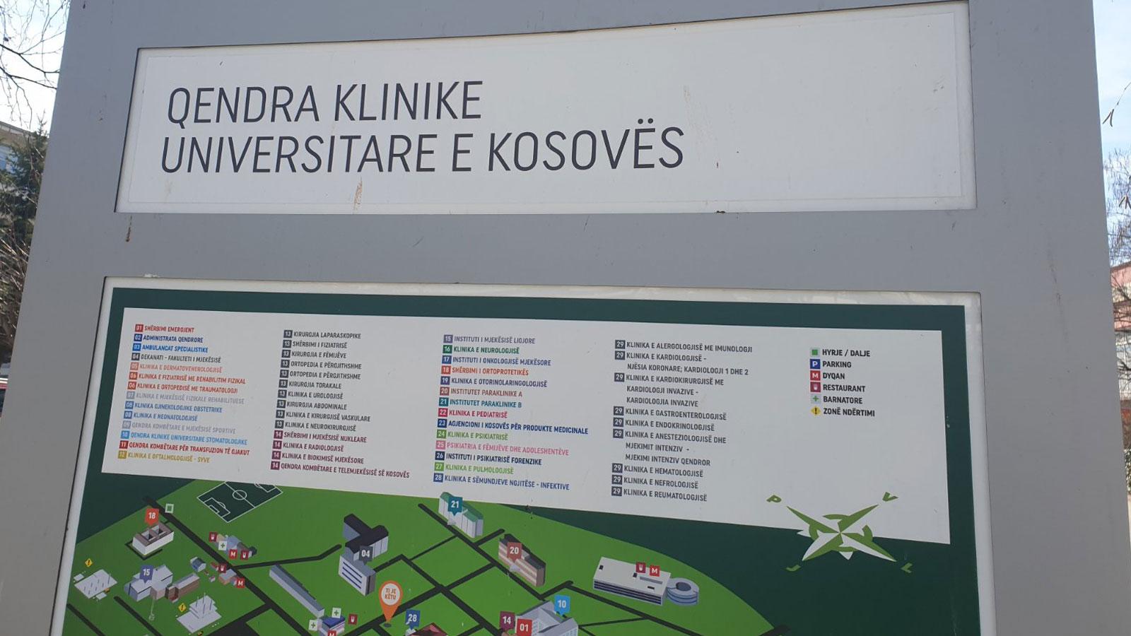 Болнице у Приштинни . табла
