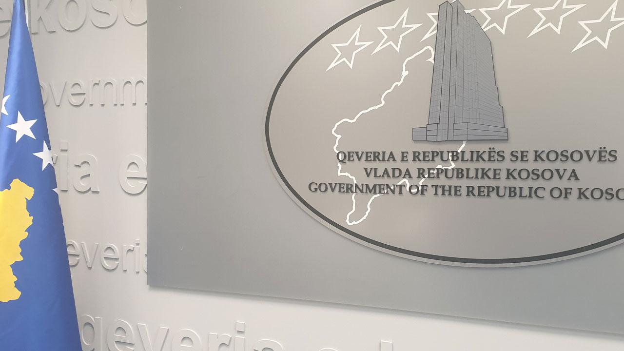 Влада Косова, фото: Ризница
