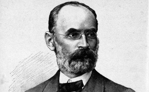 Ђура Даничић