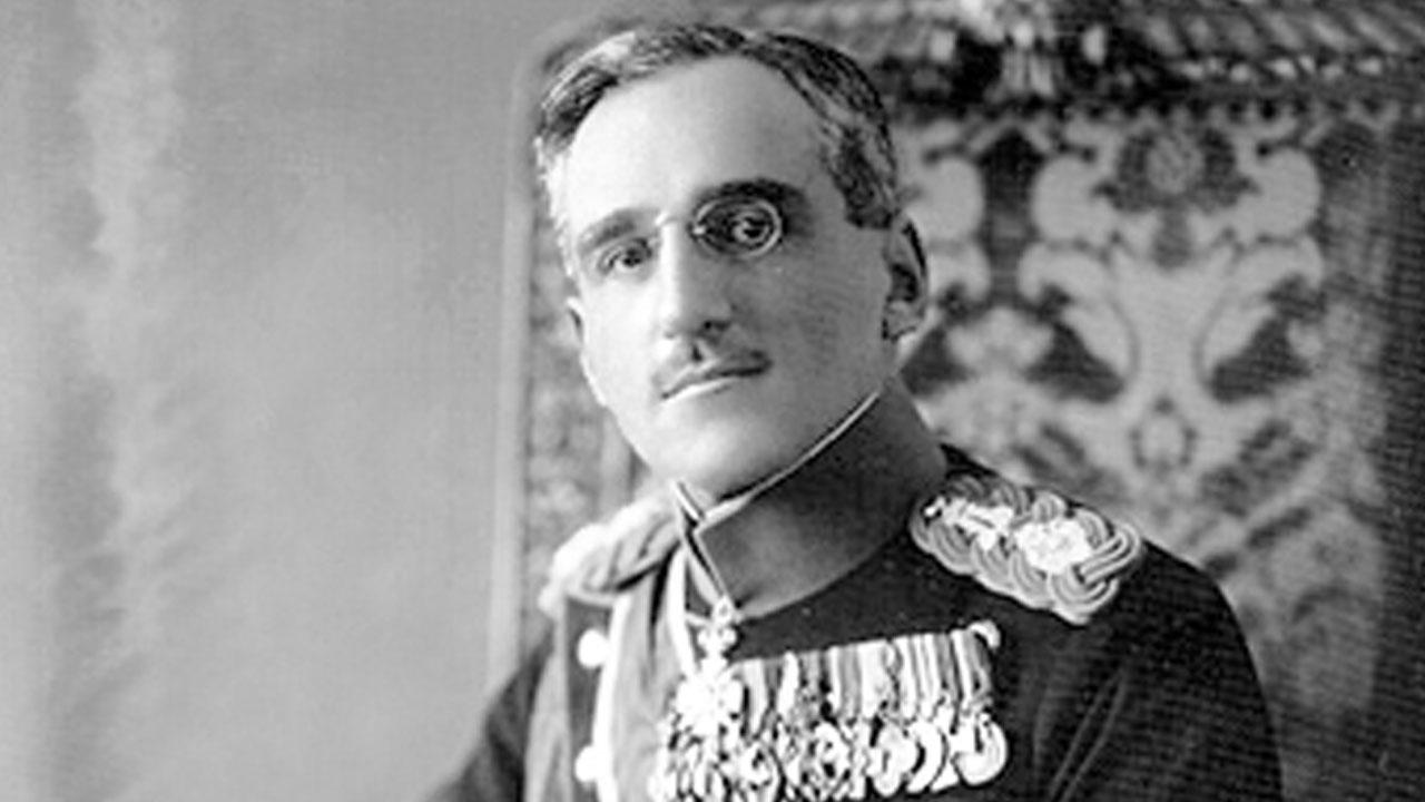 Александар Први Карађорђевић