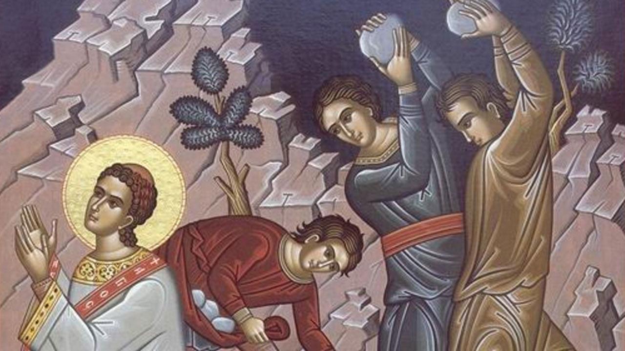 Свети Стефан Икона