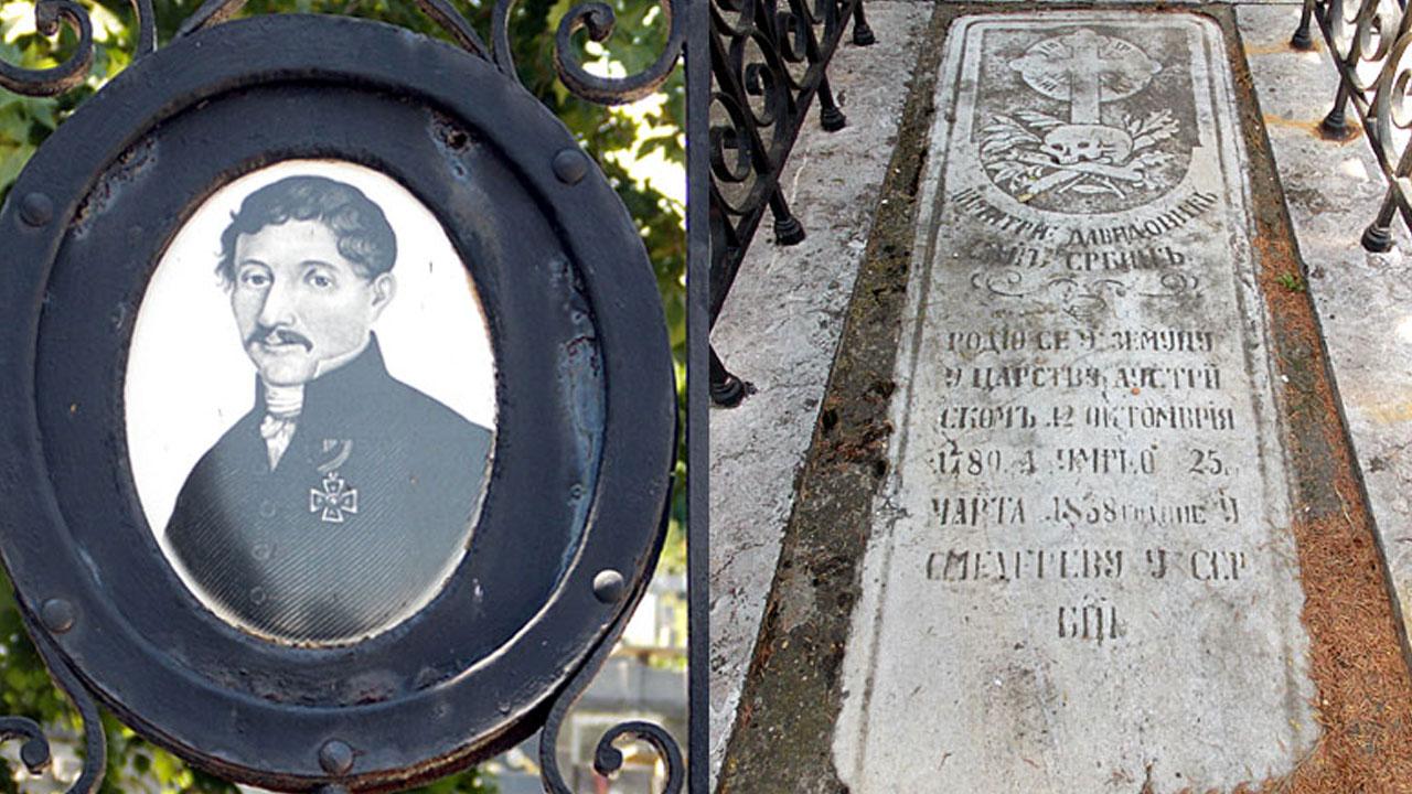 Гроб Димитрија Давидовића