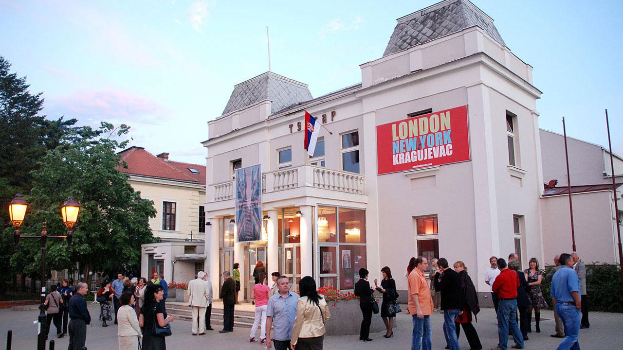 Књажевско-сербски театар
