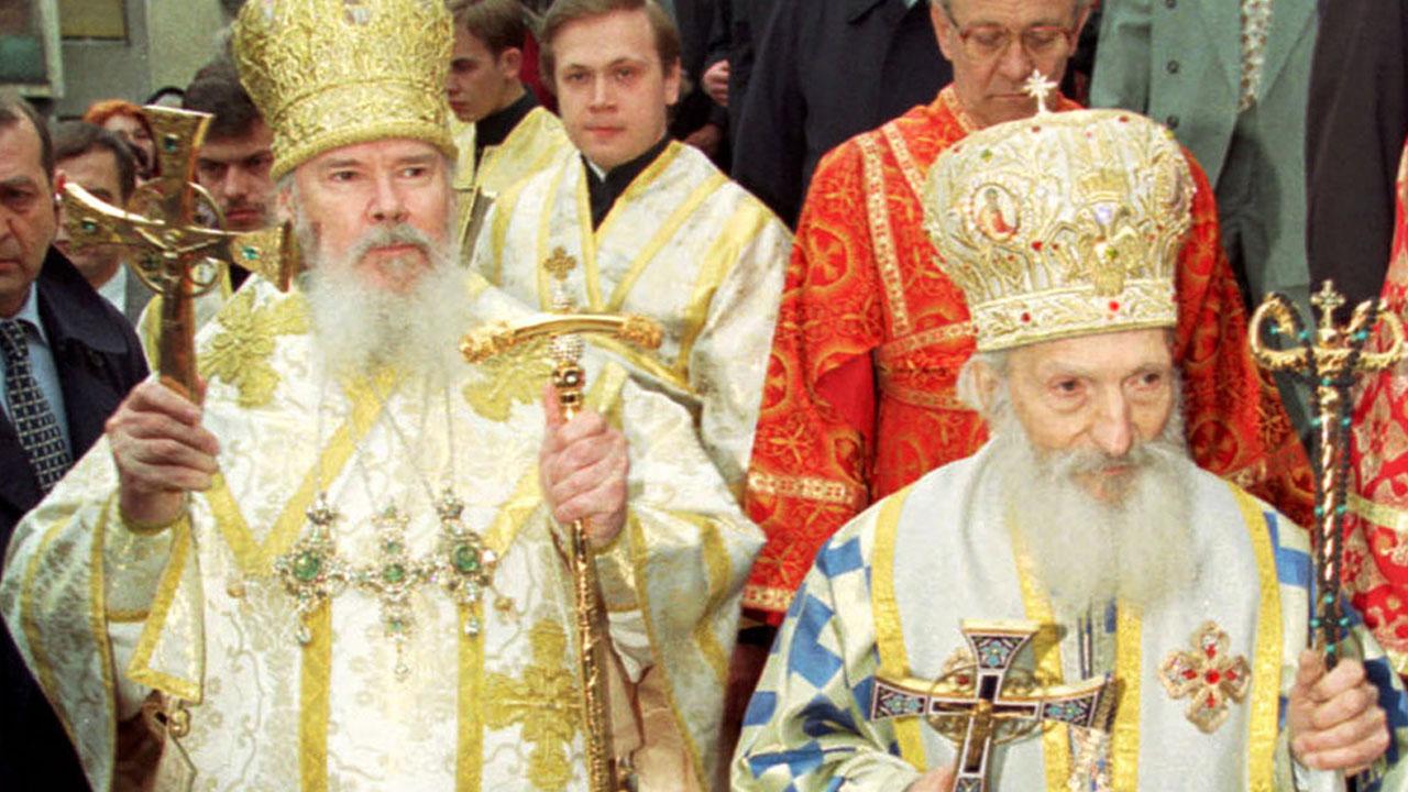 Патријарси Павле и Алексеј