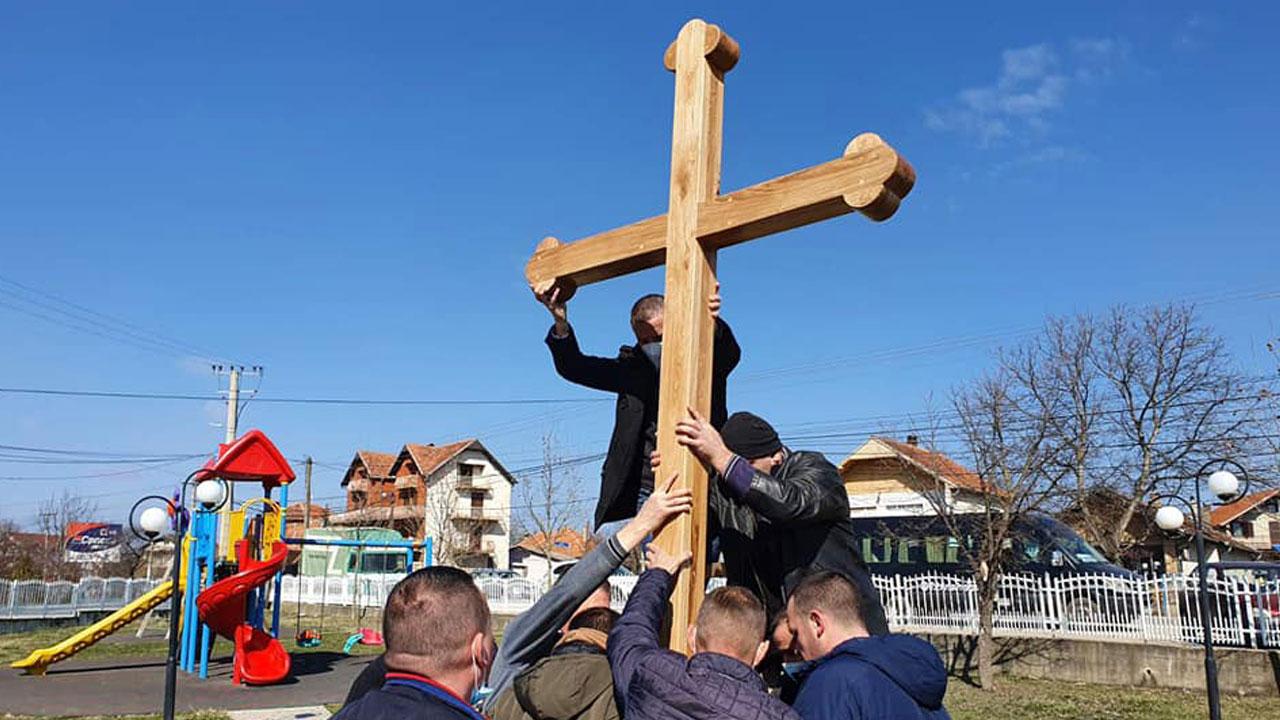 Постављање крста