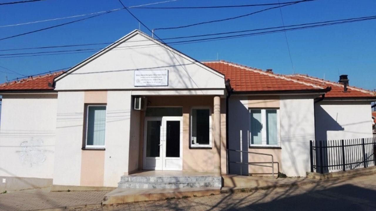 Дом здравља Ораховац