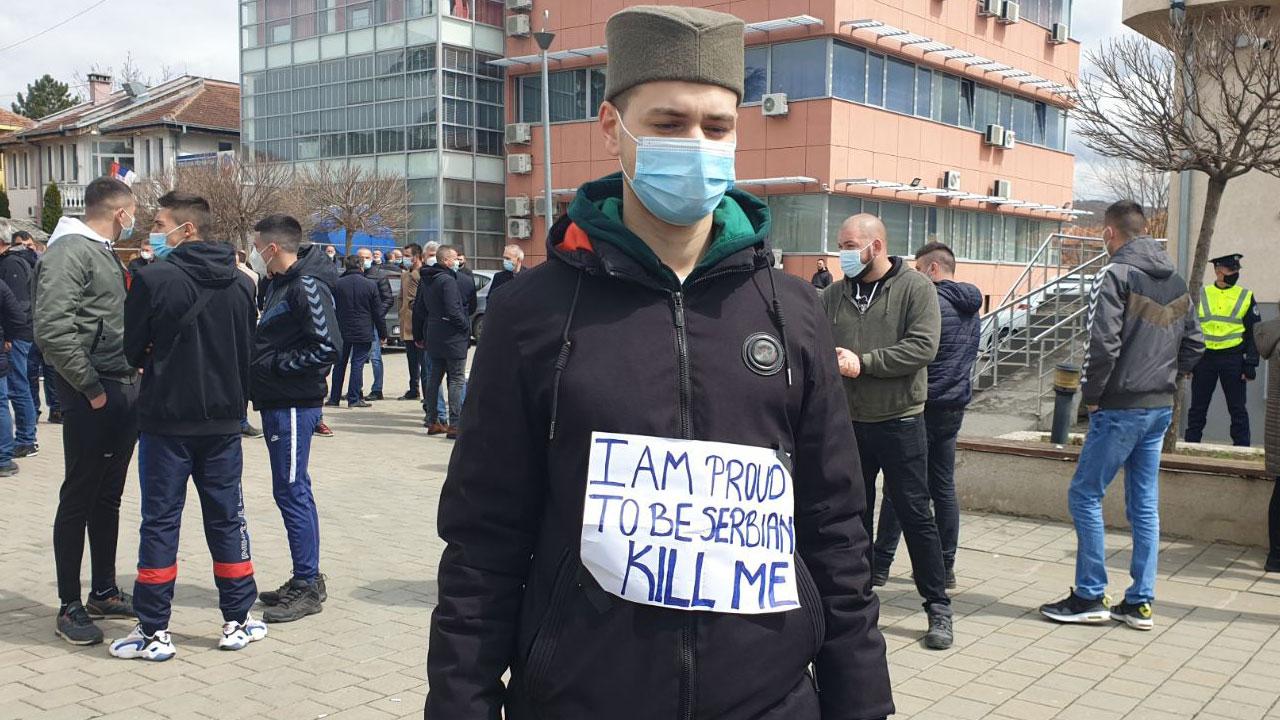 Парола протести