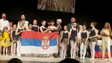 Балерина у Београду