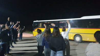 Аутобус - деца