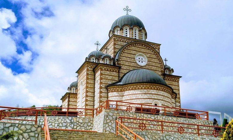 Црква Светог Димитрија