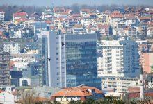 Priština - panorama