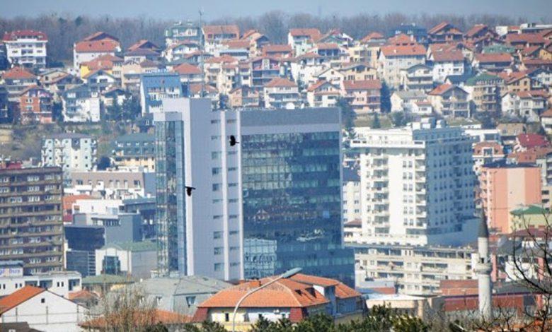 Приштина - панорама