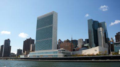 Зграда УН-а