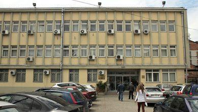 Osnovni sud u Prizrenu