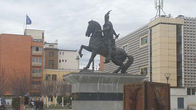 Споменик Скендербегу у Приштини