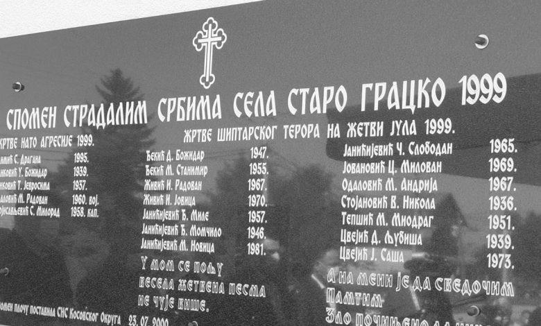 Старо Грацко - спомен плоча