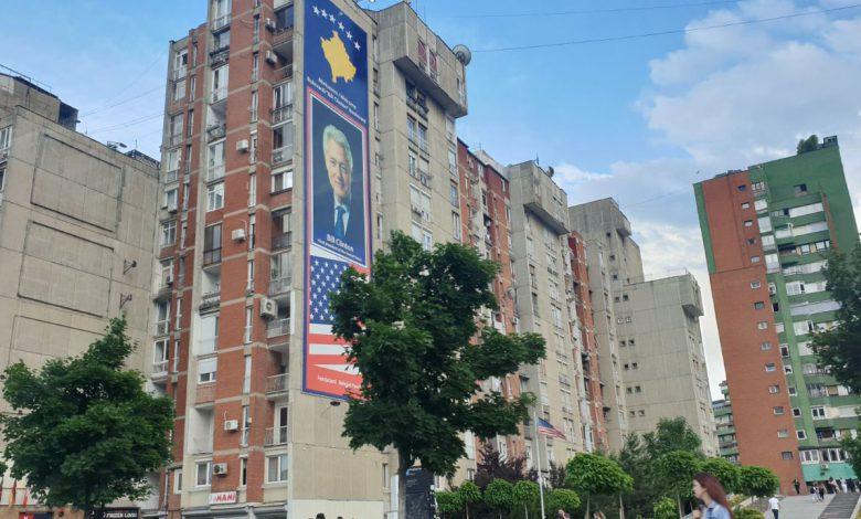 Трг Била Клинтона у Приштини