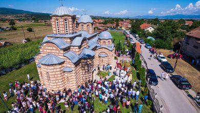 Црква преображења у Прилужју