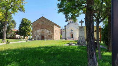 Црква у Липљану
