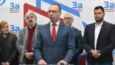Игор Симић