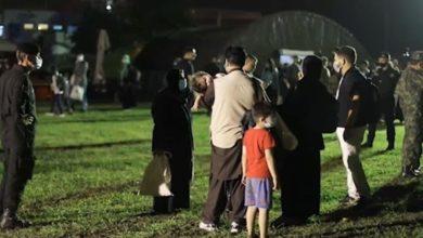 Избеглице из Авганистана