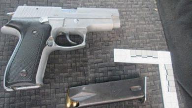 Пиштољ