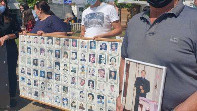 Протести породица киднапованих и несталих