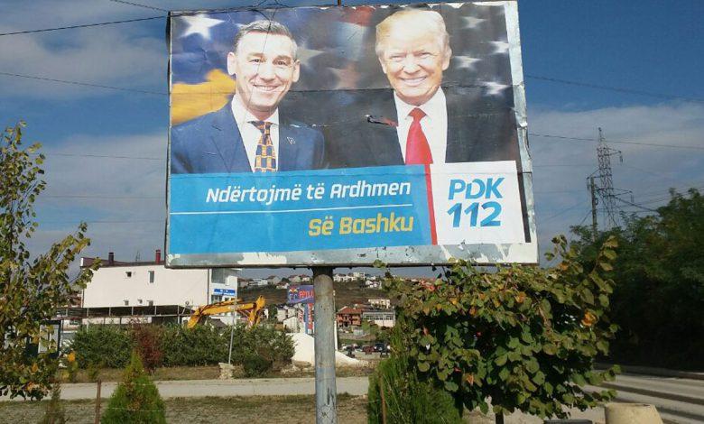 Билборд - Албанци