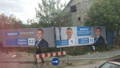 Изборни плакати