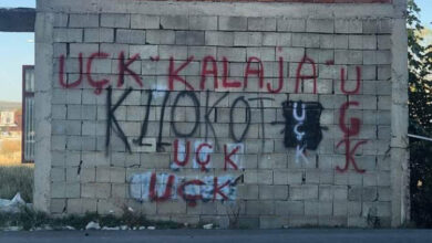 Графити УЧК