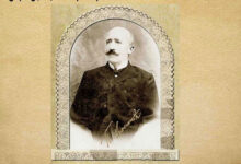 Петар Костић -плакат