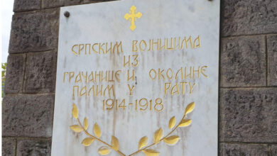 Споменик у Грачаници