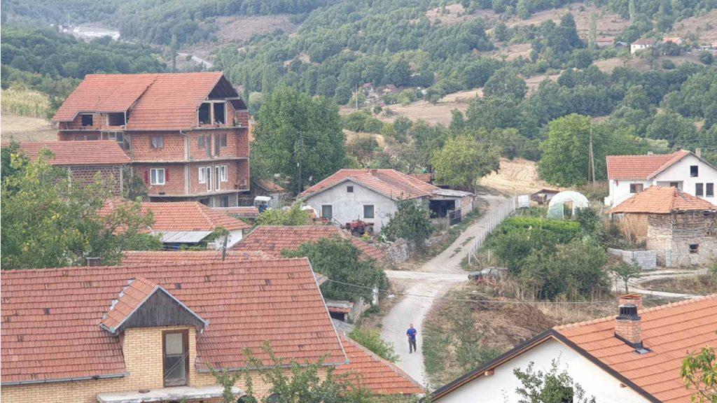 Село Стража